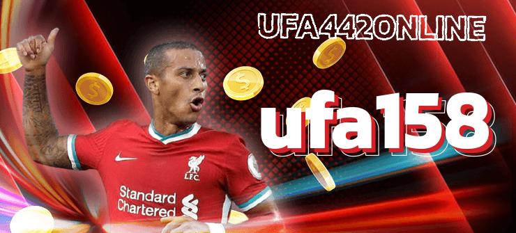 UFA 158 ฟุตบอลฮิต
