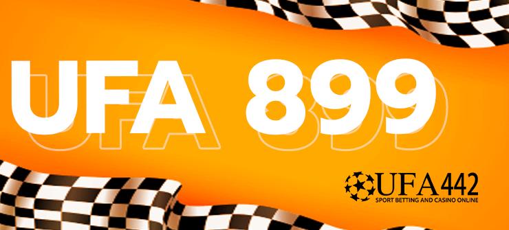 UFA 899ขุมทรัพย์นักพนัน