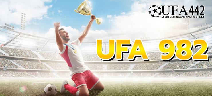 UFA 982 ความบันเทิง เกมคาสิโน