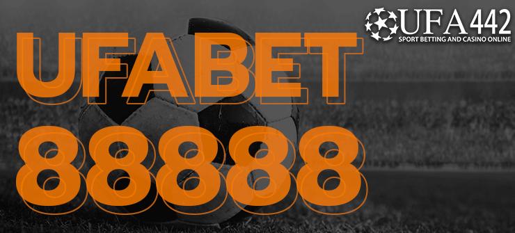 UFABET 88888sport