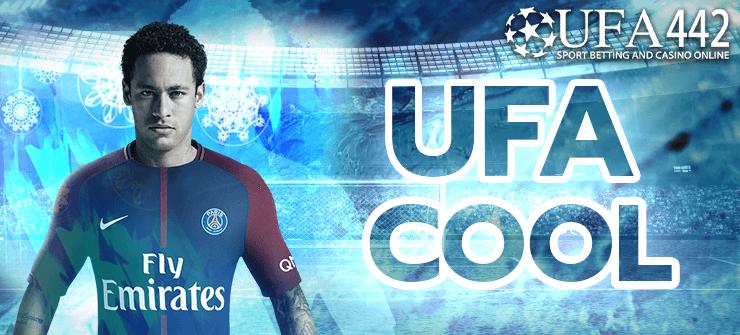 UFA Cool เว็บยอดนิยม